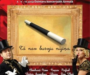 4. starptautiskais Iluzionistu festivāls ABRAKADABRA(ARHĪVS)