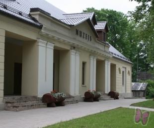 Objekta detalizēta meklēšana :: : Regional Museum Balvi