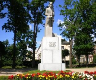 Objekta detalizēta meklēšana :: : Talavas tauretajs  Monument