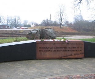 Komunistiskā terora upuru piemiņas vieta