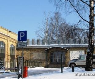 Sapnu Fabrika клуб