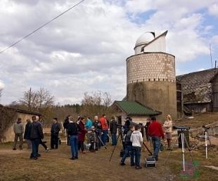 Publiskā observatorija Suntažos