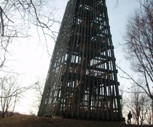 Skatu tornis Kuldīgā