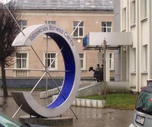 Rēzeknes Biznesa centrs