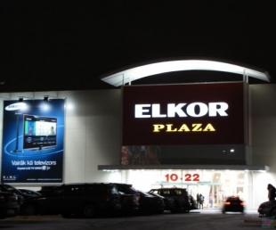 Elkor Plaza  Торговый центр