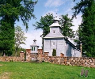 Objekta detalizēta meklēšana :: : Indricas Catholic Church