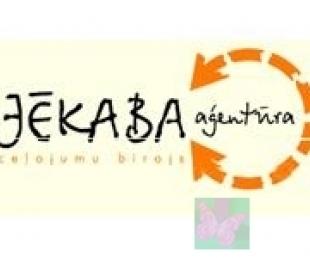 Jekaba agentura Турагентство
