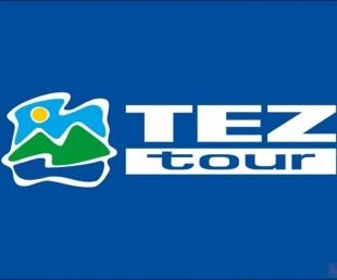 TEZ TOUR Турагентство