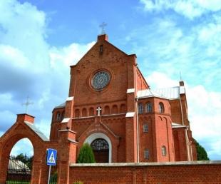Objekta detalizēta meklēšana :: : St.Peter and Paul Roman Catholic Church in Jezupova (Juzefova)