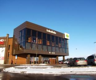 Šokolāde Tорговый центр в Сигулде
