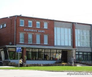Дом культуры Ķekava