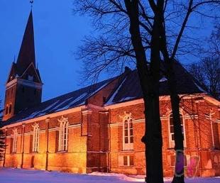 Objekta detalizēta meklēšana :: : St. Anna's Lutheran Cathedral