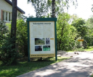 Velosipēdu muzejs