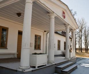 Skangali manor