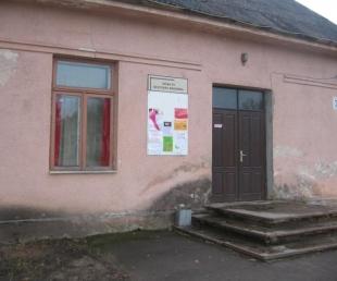 Дом  общества культуры Икшкиле