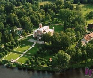 Objekta detalizēta meklēšana :: : Birini Manor and park