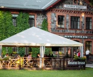 Сигулда (Sigulda) Гостиница