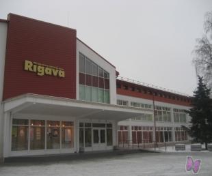 """Дом культуры """"Rīgava"""" в Саласпилсе"""