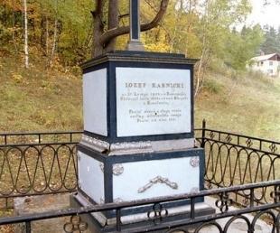 Objekta detalizēta meklēšana :: : Monument for J. Karnickis