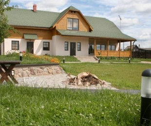 Vējkalna nams Viesu māja