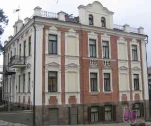 Objekta detalizēta meklēšana :: : Polish Cultural Centre in Daugavpils