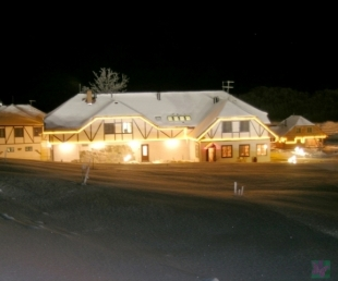 Гора Рекю (Reku kalns) Центр отдыха