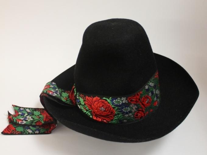 Cepures pasaule Etnomuzejs