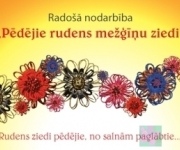 Arhvs: Rado nodarbba Pdjie rudens meu ziedi(ARHVS)