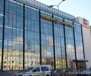 Kino Citadele Forum Cinemas