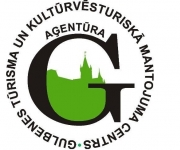 Gulbenes tūrisma un kultūrvēsturiskā mantojuma centrs