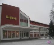 """Salaspils novada kultūras nams """"Rīgava"""""""