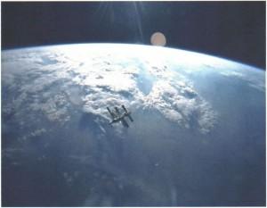 Kosmoss