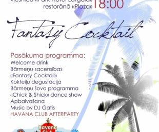 Daugavpilī notiks Latgales bārmeņu konkurss(ARHĪVS)