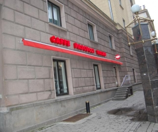 Caffe Pascucci Valnu