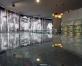 Līvānu stikla muzejs