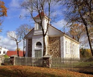 Nagļu Sv. Jāņa Kristītāja Romas katoļu baznīca