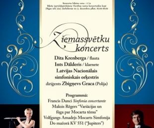 Latvijas Nacionālā simfoniskā orķestra Ziemassvētku koncerts Daugavpilī(ARHĪVS)