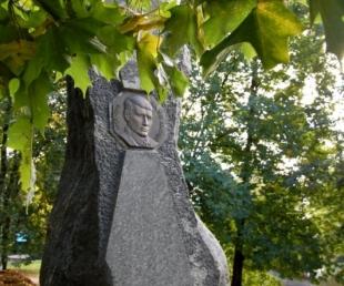 Piemineklis Ernestam Brastiņam