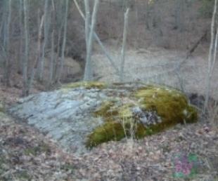 2012. gada ģeoloģiskais objekts