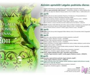 Aicina apmeklēt «Latgales podnieku dienas 2011»(ARHĪVS)