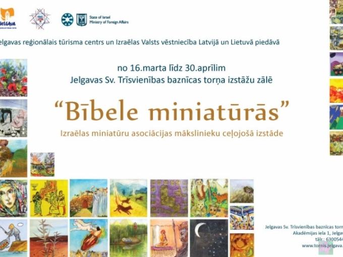 """""""Bībele miniatūrās"""" Jelgavas tornī(ARHĪVS)"""