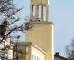 Rūjienas novada Tūrisma informācijas centrs