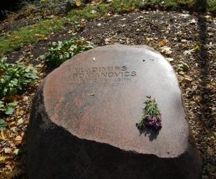 Piemineklis Vladimiram Gomanovičam