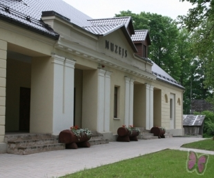 Balvu novada muzejs