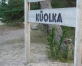 Cape Kolka