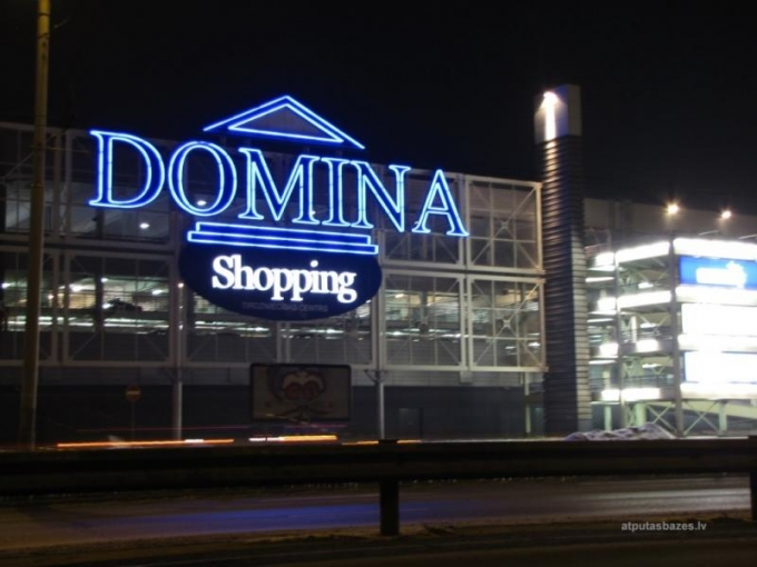 Domina shopping