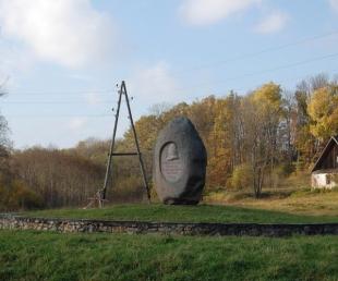 Stendera piemineklis