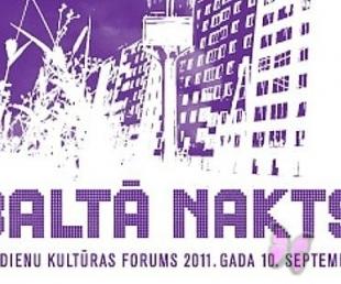 65 mākslas pasākumi «Baltā nakts 2011» programmā(ARHĪVS)