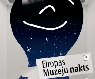 Muzeju nakts 2012.gada 19.maijā Balvu novada muzejā(ARHĪVS)