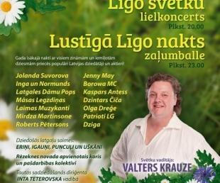 Valters Krauze kopā ar populāriem māksliniekiem aicina uz vērienīgu Līgo svētku svinēšanu Rēzeknes Kultūras un atpūtas parkā(ARHĪVS)
